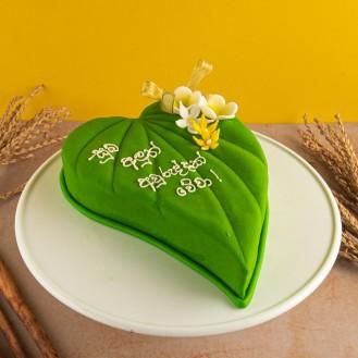 Beetle Leaf Cake (1kg)